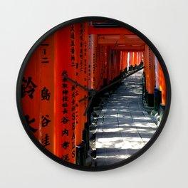 gates Wall Clock