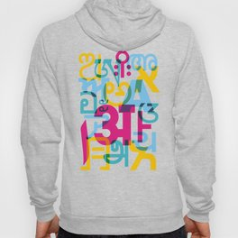 A in Scripts Around the World Hoody