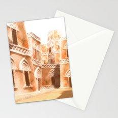 Yemen Stationery Cards