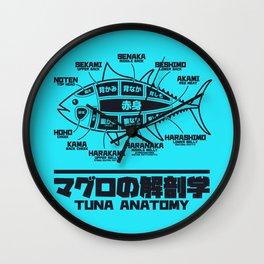 Tuna Anatomy Japanese Maguro Sushi - Cyan Wall Clock