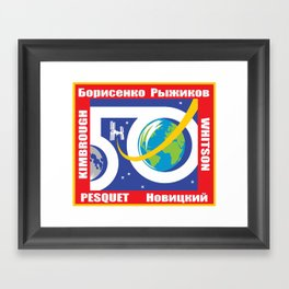 Expedition 50 Patch Framed Art Print