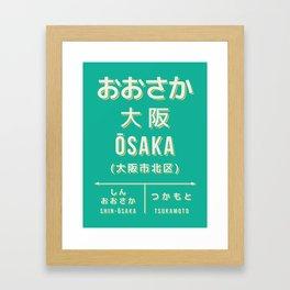 Retro Vintage Japan Train Station Sign - Osaka Kansai Green Framed Art Print