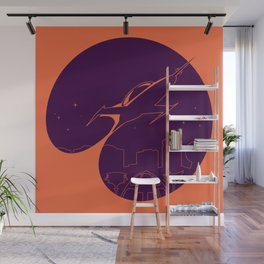 Future Adventures Graphic Wall Mural