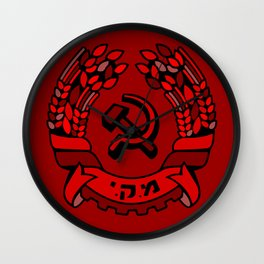 Maki Rakah Israel communist party coat of arms hammer sickle Wall Clock
