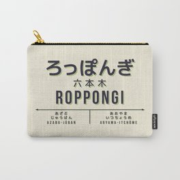 Vintage Japan Train Station Sign - Roppongi Tokyo Cream Carry-All Pouch