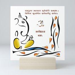 Ganpati Mini Art Print