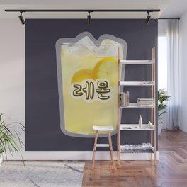 레몬 Lemonade Wall Mural