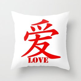 Chinese characters of Love Throw Pillow