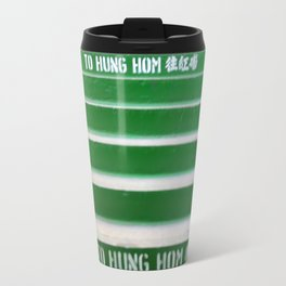 HongKong - To Hung Hom Travel Mug