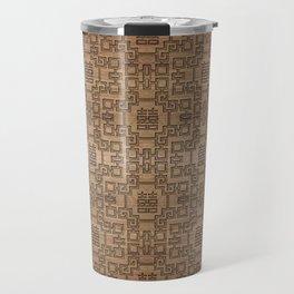 Chinese Pattern Double Happiness Symbol on Wood Travel Mug