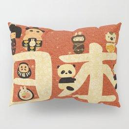 i love japan 日本 Japanese traditional doll sakura Pillow Sham