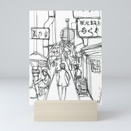 Shinjuku ku, Japan (Continuous Line Drawing) Mini Art Print
