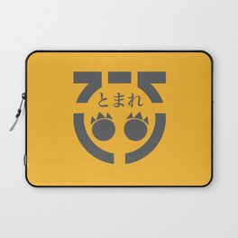Stop! (amber yellow) Laptop Sleeve