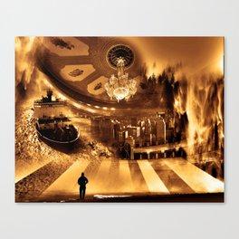 nabludatel Canvas Print
