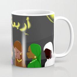 7 Units Coffee Mug
