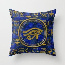 Egyptian Eye of Horus - Wadjet Lapis Lazuli Throw Pillow