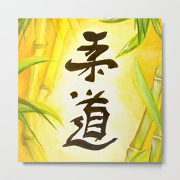 japanese JuDo - the gentle way Metal Print