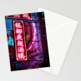 Hoshikawa. Stationery Cards