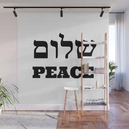 SHALOM   PEACE Hebrew-English Wall Mural