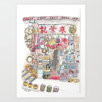 Hong Kong Vintage Shop Chu Wing Kee Art Print