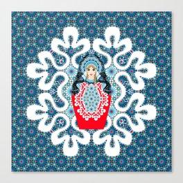Little Matryoshka Canvas Print