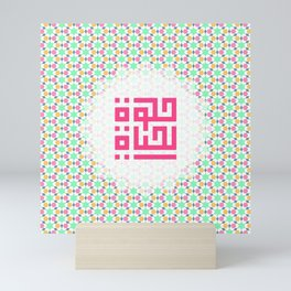 الحياة حلوة Life is Beautiful Mini Art Print