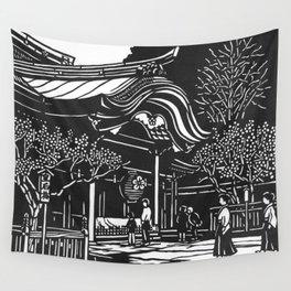 Dazaifu Tenmangu Wall Tapestry