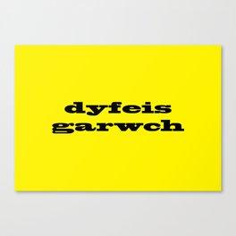 Dyfeisgarwch - Innovation Canvas Print