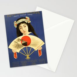 Nautical Art 91 Stationery Cards