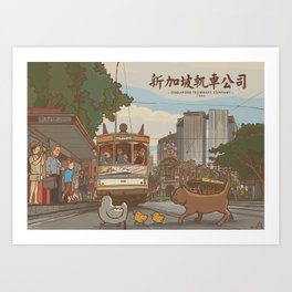 """""""I Hear the Bell Go Ding Dong!"""" Art Print"""