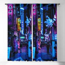 Tokyo's Blade Runner Vibes Blackout Curtain