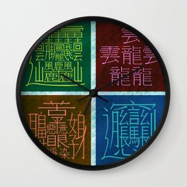 Unique Complex Chinese and Japanese Character / Letter Wall Clock
