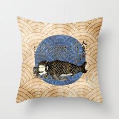Japanese Mermaid Throw Pillow
