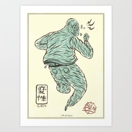 Weird Hoodies #1 Art Print