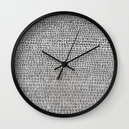 ' Only I Know What It Meanz ' By: Matthew Crispell  Wall Clock