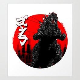 Gojira Kanji Art Print