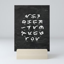 Baybayin Kodigo in Black Mini Art Print