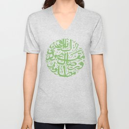 Arabic Calligraphy Pale Green Circle Unisex V-Neck