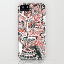 Happisery iPhone Case