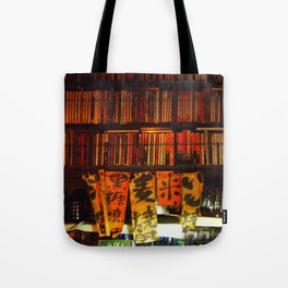 jazz, drinks and conversations Tote Bag