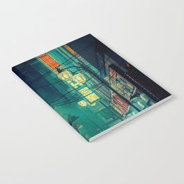 Tokyo Nights / Memories of Green / Blade Runner Vibes / Cyberpunk / Liam Wong Notebook