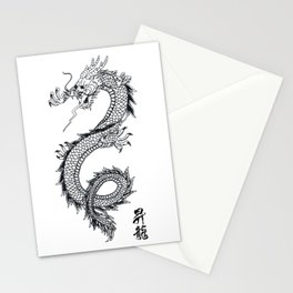 Chinese traditional dragon and signs Stationery Cards