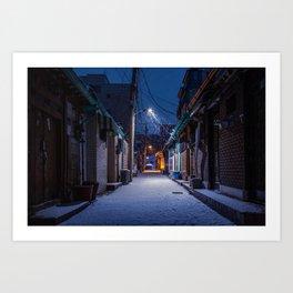 Snowy Seoul Homes Art Print