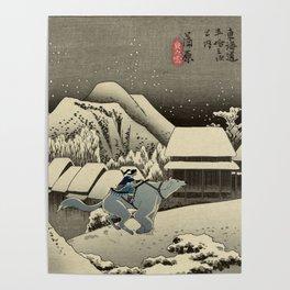 Kanbara Yoru No Yuki Korra and Naga Poster