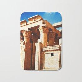 Luxor Bath Mat