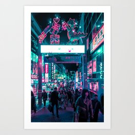 Tokyo's Neon-Lit Takeshita Street Art Print
