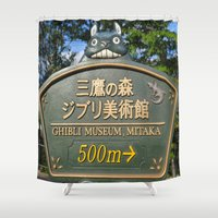 studio ghibli Shower Curtains featuring THIS WAY PLEASE - GHIBLI MUSEUM by JCM Art