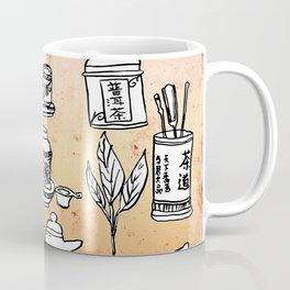 Chinese Tea Doodles 2 Coffee Mug