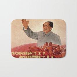 Vintage poster - Mao Zedong Bath Mat