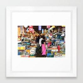 Noryangjin Fish Market Seoul Framed Art Print